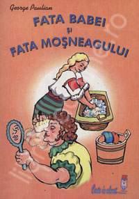Fata_babei_si_fata_mosneagului_Carte_de_colorat